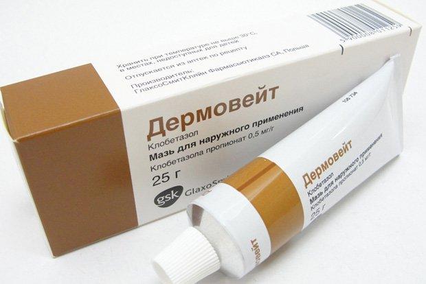 Дермовейт - сильнодействующая мазь против псориаза