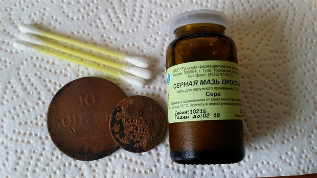 Мази и кремы от псориаза