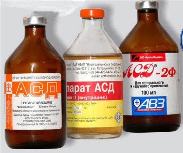 Три баночки с лекарственным препаратом АСД фракция 2
