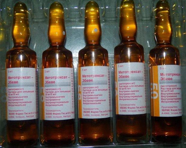 Пять ампул препарата Метотрексат в блистере