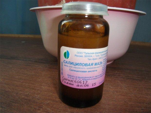 Лечение Псориаза В Домашних Условиях Отзывы