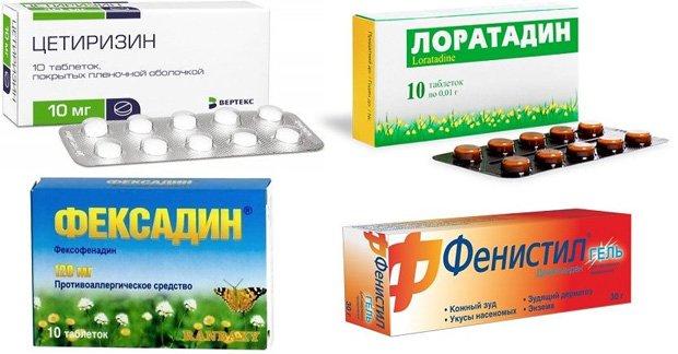 Антигистаминные препараты при псориазе поколения