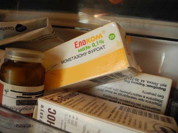 Стелара ( Устекинумаб) 45мг/0 5мл 1 - Купить в аптеке инструкция цена и отзывы