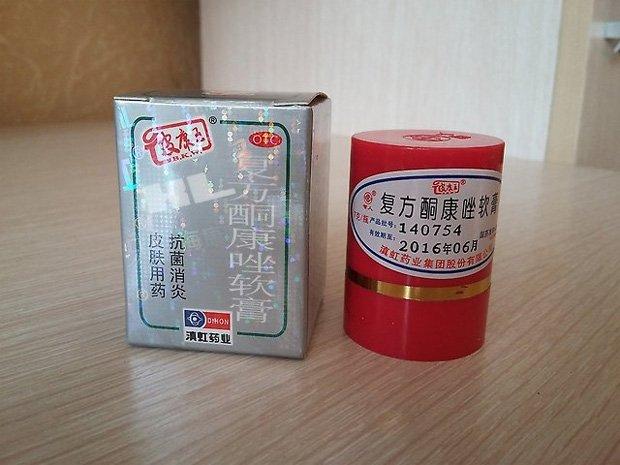 Баночка и упаковка китайской мази «Король кожи»